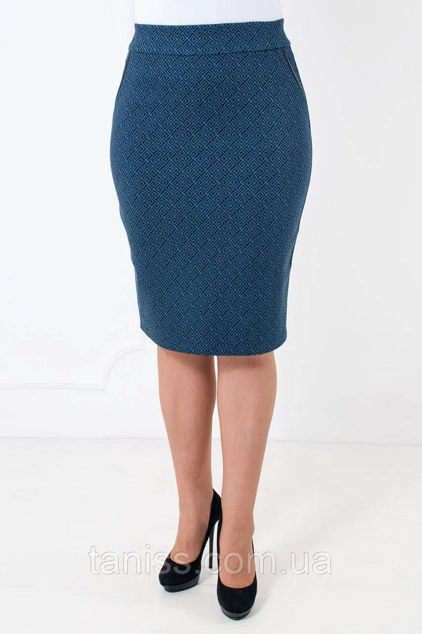 """Классическая  юбка-карандаш """"Илона"""",ткань стрейч-жаккард, размеры 42,44,46,48, 50, 52, синий, спідниця"""