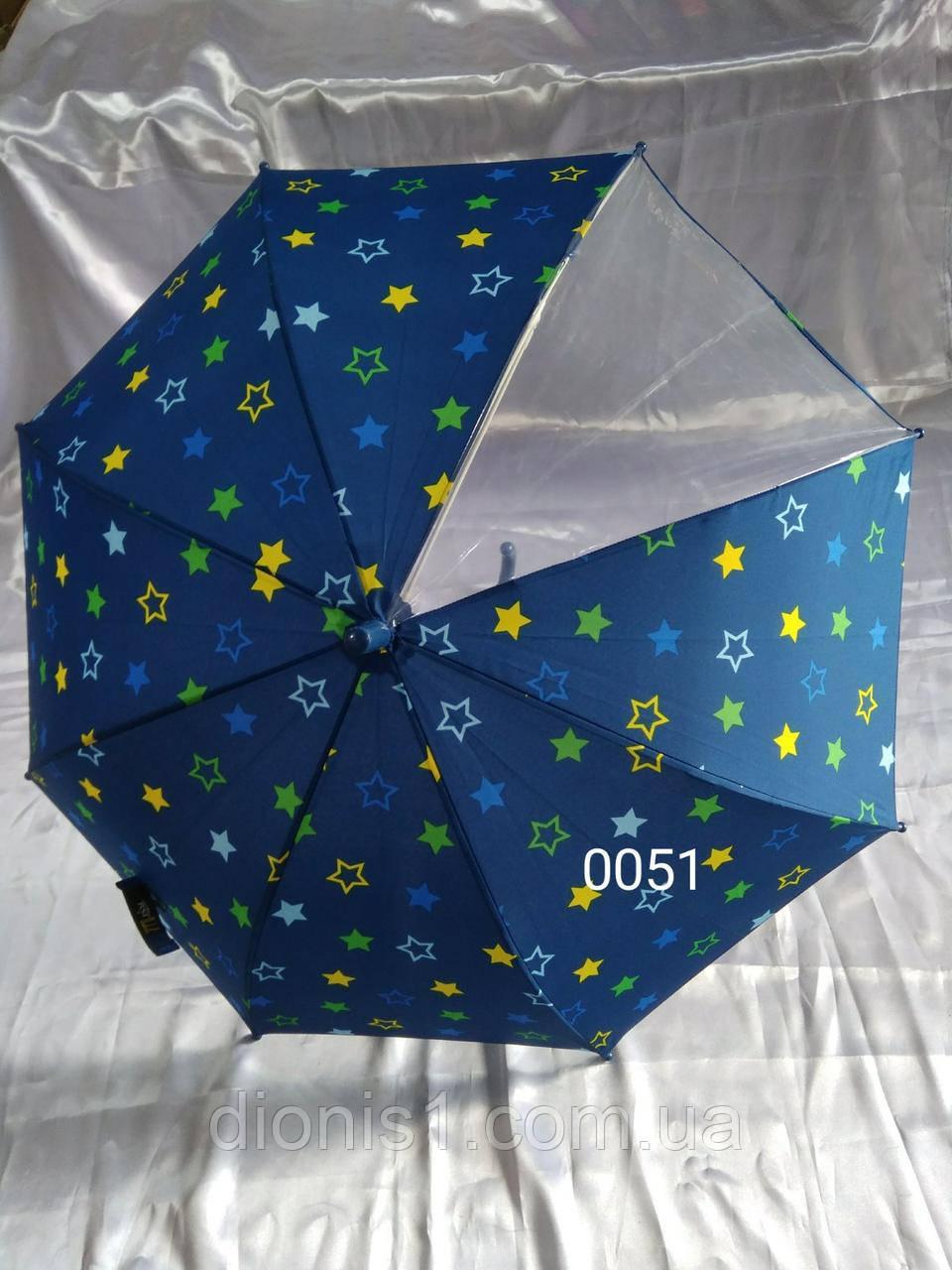 Детский зонтик звезды, лапки