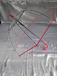 Дитячий парасольку прозорий