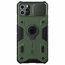 Nillkin iPhone 11 Pro CamShield Armor Case Green Чехол Накладка Бампер
