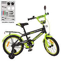 Детский велосипед двухколесный Profi: 18 дюймов, с дополнительными колесами и зеркалом заднего вида, от 4 лет