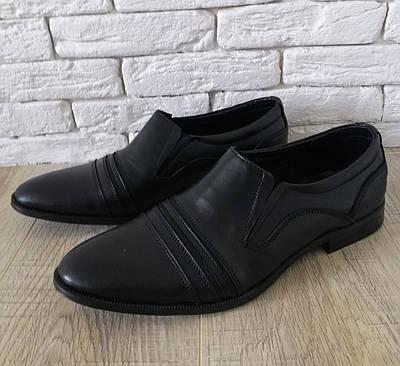 Мужские кожаные туфли классические 39-45 черный