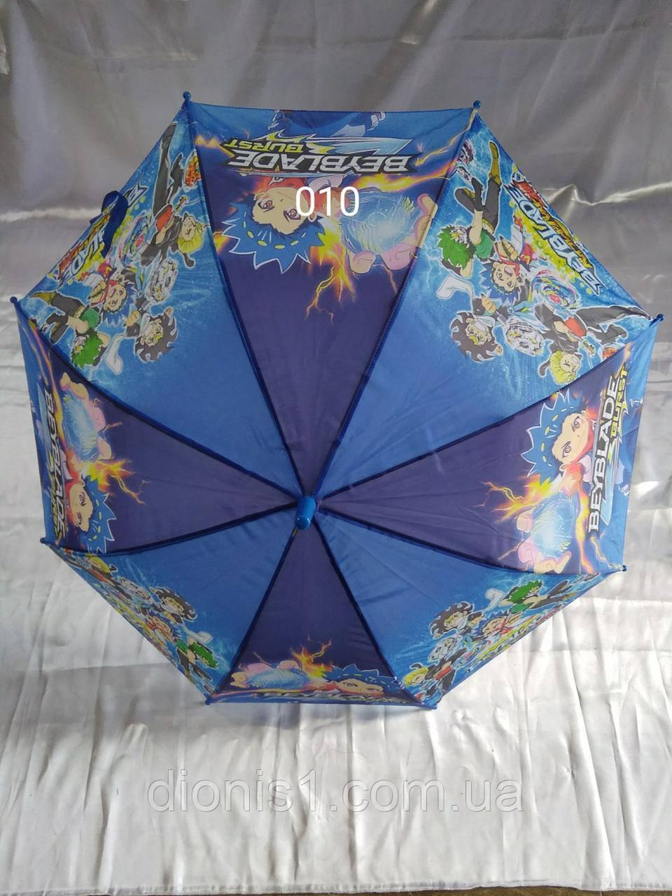 Детский зонтик Мальчик, девочка