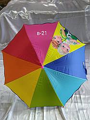 Дитячий парасольку веселка