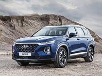 Hyundai Santa Fe 2019+