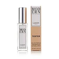 40 мл міні-парфуми тестер Lanvin Modern - Ж (61)