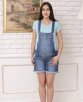 Летний комбинезон джинсовый шорты для беременных 42,44,46,48 50 трансформер