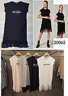 """Сукня жіноча з рюшами внизу (4кол.)розміри S-XL """"GEREKLI"""" недорого від прямого постачальника"""