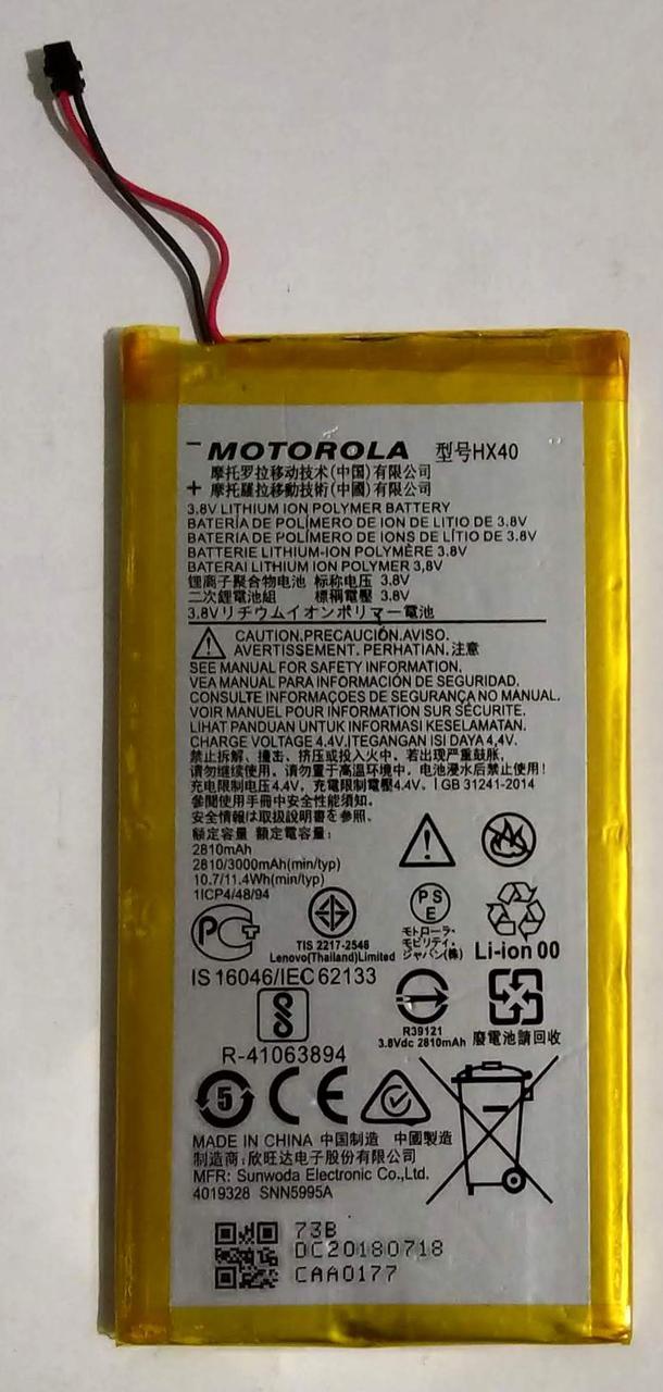"Акумулятор ""Original"" для Motorola HX40/Moto X4 2810mAh"