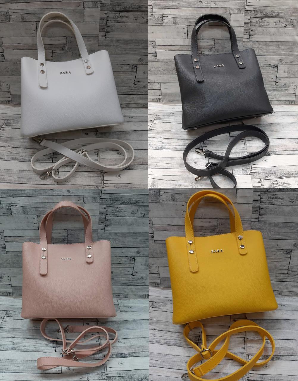 Женская стильная сумка эко-кожа Зара Zara. В расцветках.