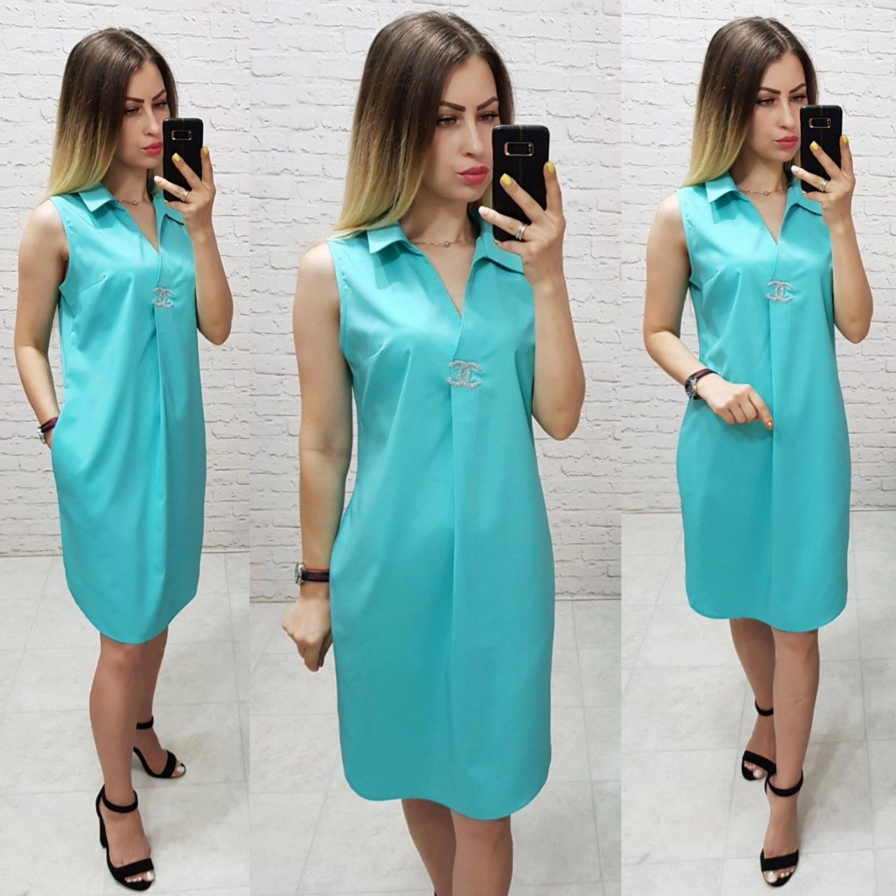 Платье женское, цвет: бирюза