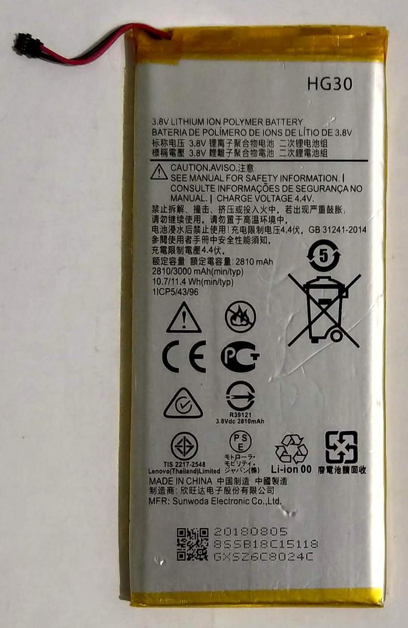 """Акумулятор """"Original"""" для Motorola HG30/MOTO G5S+ 2810mAh"""