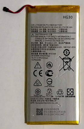 """Акумулятор """"Original"""" для Motorola HG30/MOTO G5S+ 2810mAh, фото 2"""