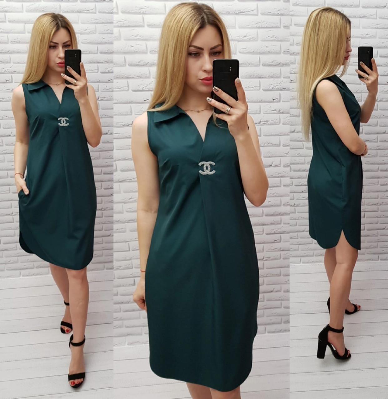 Платье женское, цвет:бутылка