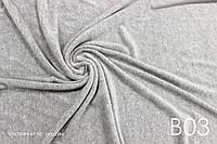 Хлопковый велюр серый меланж, фото 1