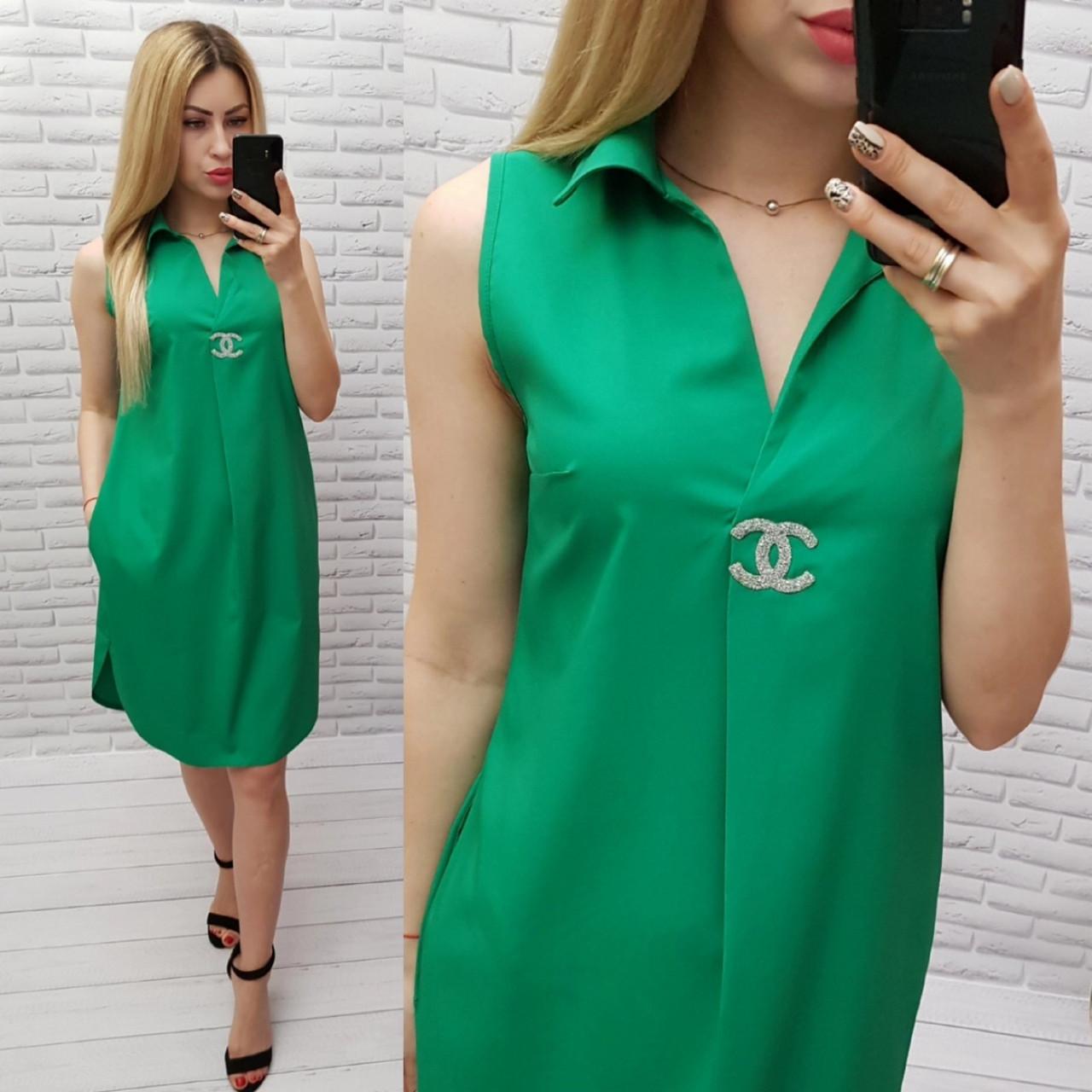 Платье женское, цвет:трава