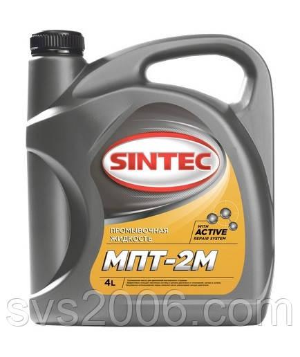 Масло моторное МПТ-2М SINTEC 4л, минерал (промывочное)