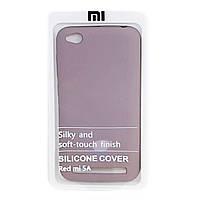Чехол на Xiaomi Redmi 5A (Lavender) Silicone Case