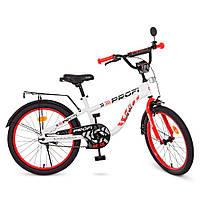 Детский велосипед двухколесный Profi: 20 дюймов, оснащен подножкой, фонариком и звоночком от 6 до 12 лет