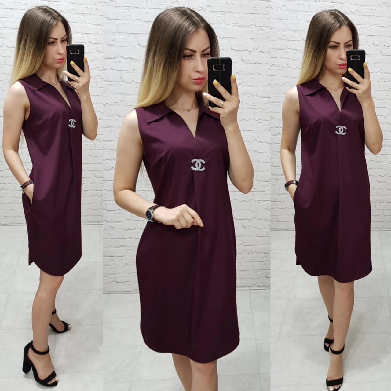 Платье женское без рукавов, цвет:марсала