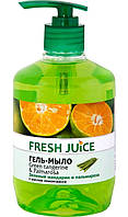 Fresh Juice жидкое гель-мыло Green Tangerine & Palmarosa 460 мл