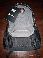 Рюкзак ортопедический SwissGear 7655-1 (СКЛАД-1шт)