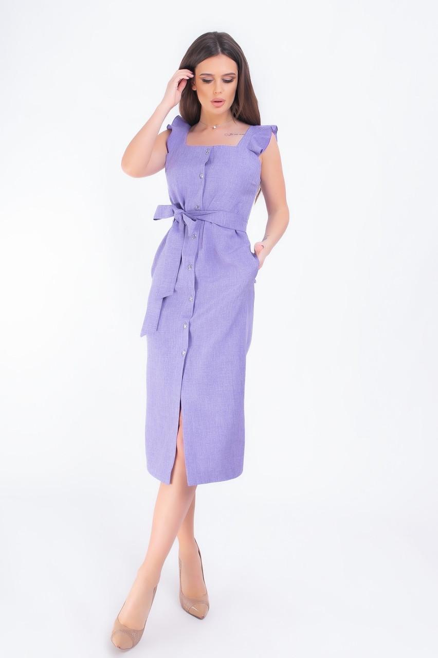 Коттоновый сарафан миди, цвет:фиолетовый