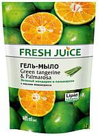 Fresh Juice жидкое гель-мыло Green Tangerine & Palmarosa 460 мл дой-пак