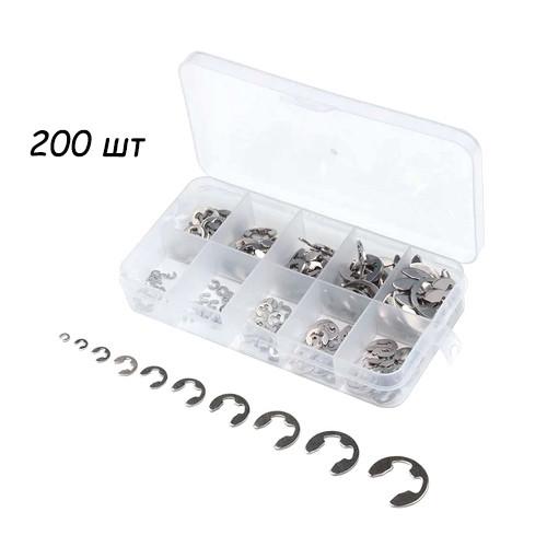 200х Шайбы быстросъемные упорные для вала 1.5-10мм, стопорные кольца набор