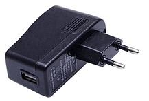 Світильник від комарів 5W 110-240V USB+адаптер PP, фото 3