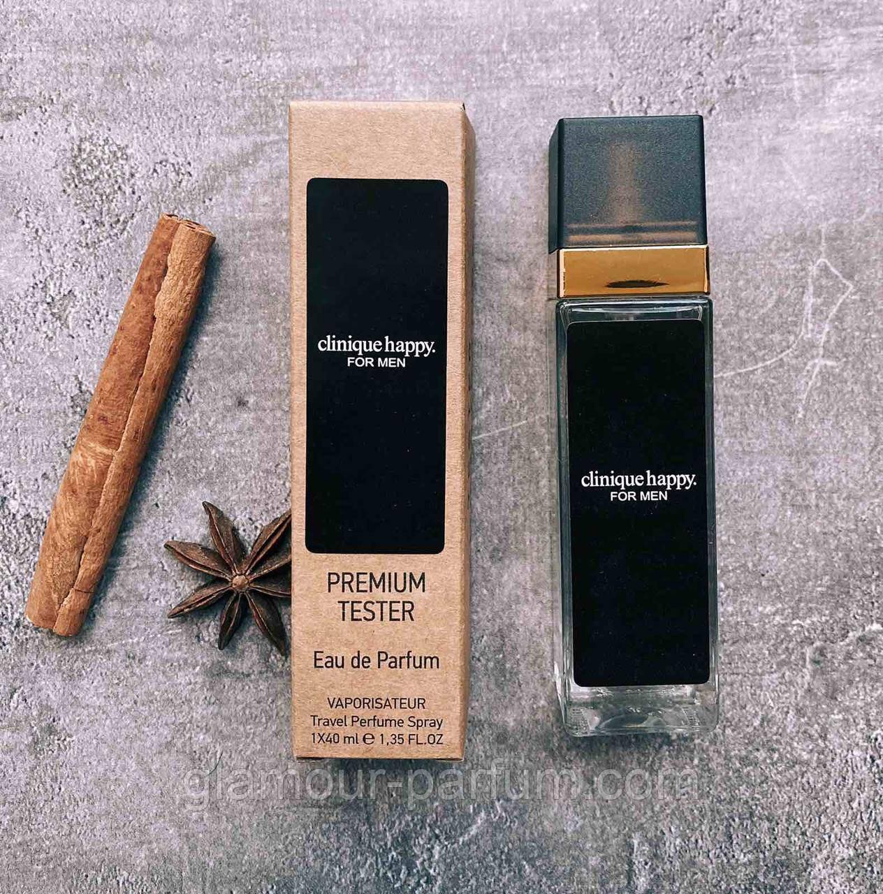 TESTER чоловічий міні-парфуми Clinique Happy (Клінік Хепі) 40мл репліка ОПТ