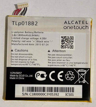 "Акумулятор ""Original"" для Alcatel Y910/TIP034B2 1800mAh, фото 2"