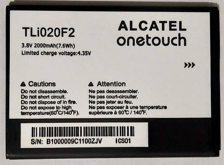 "Акумулятор ""Original"" для Alcatel 7040/020F2 2000mAh, фото 2"