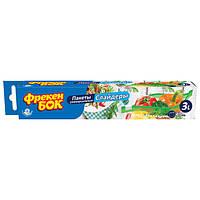 Пакет слайдер Фрекен Бок для хранения и заморозки L 3л 10шт