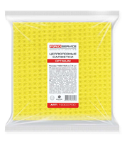 Губки-салфетки PRO-19300700 OPTIMUM (тип Аккорд) 15,5х15,5см 5шт
