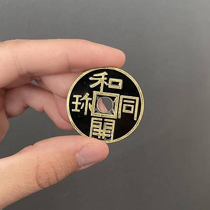 Китайская монета (36мм), фото 2
