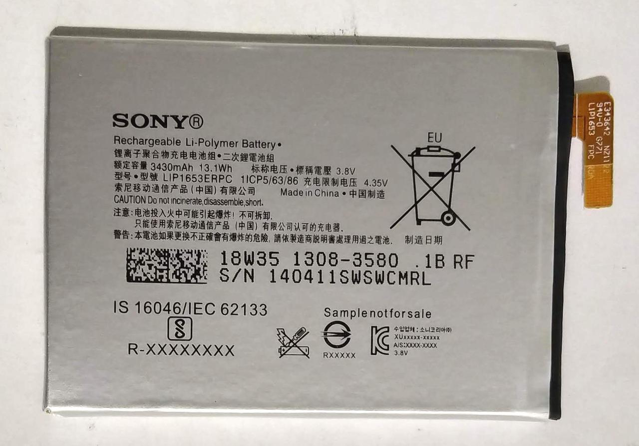 "Акумулятор ""Original"" Sony XA2 Ultra/XA1+ 3430mAh"