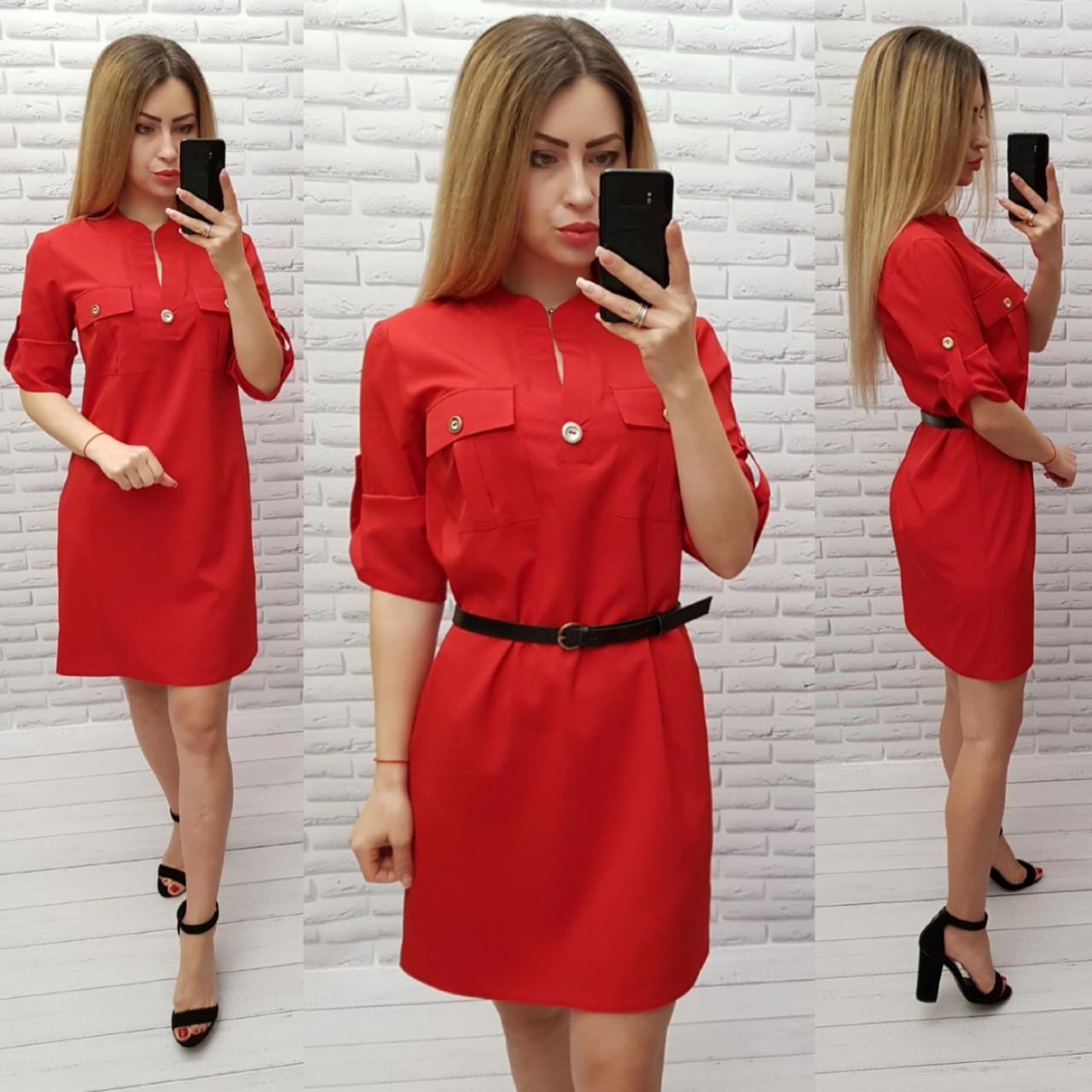 Платье красного цвета с пояском