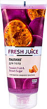 Fresh Juice пилинг для тела Passion Fruit & Brown Sugar 200 мл