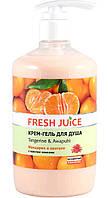 Fresh Juice крем-гель для душа Tangerine & Awapuhi 750 мл