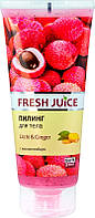 Fresh Juice пилинг для тела Litchi & Ginger 200 мл