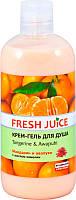 Fresh Juice крем-гель для душа Tangerine & Awapuhi 500 мл