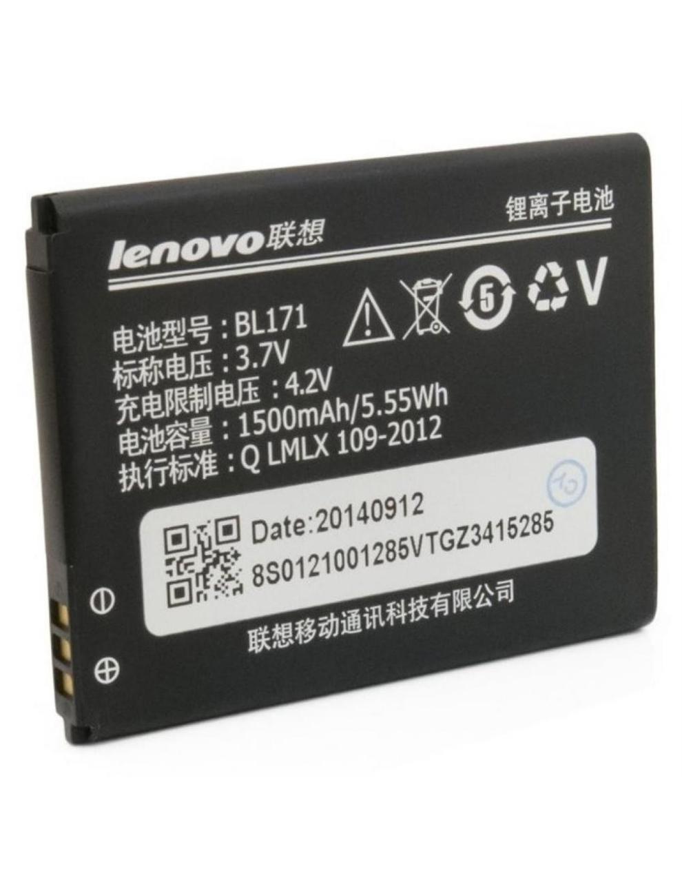 АКБ high copy Lenovo BL171 A60/ A65/ A356/ A368/ A370e/ A376/ A390t/ A500 1500 mAh