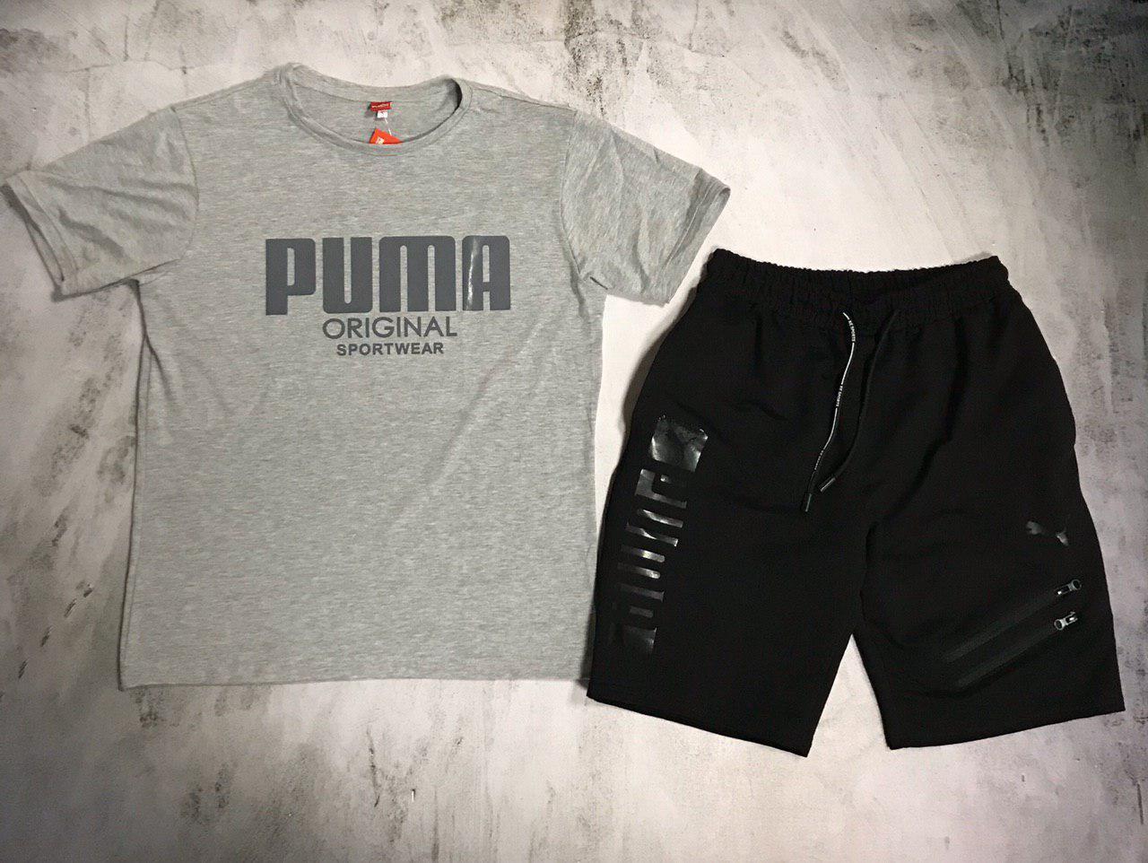 Мужской спортивный костюм (футболка и шорты) Puma Original Sportwear