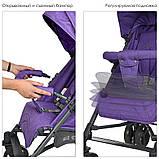 Детская Прогулочная коляска BREEZE, фото 6
