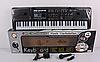 Синтезатор MQ-012FM