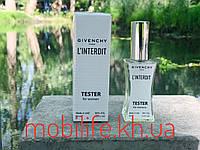 Тестер Женская Туалетная Вода Givenchy L'Interdit копия 60ml/(Живанши Линтердит)/Высокое Качество/