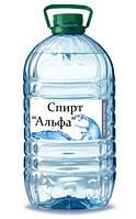 Спирт Альфа  Пищевой 96.6% Этиловый 5л Лучшее Качество!!!