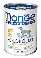 Консервы Monge Solo Polo (с мясом цыпленка) 400 г