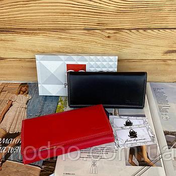 Жіночий розкладний шкіряний гаманець портмоне на кнопці кольоровий Prensiti